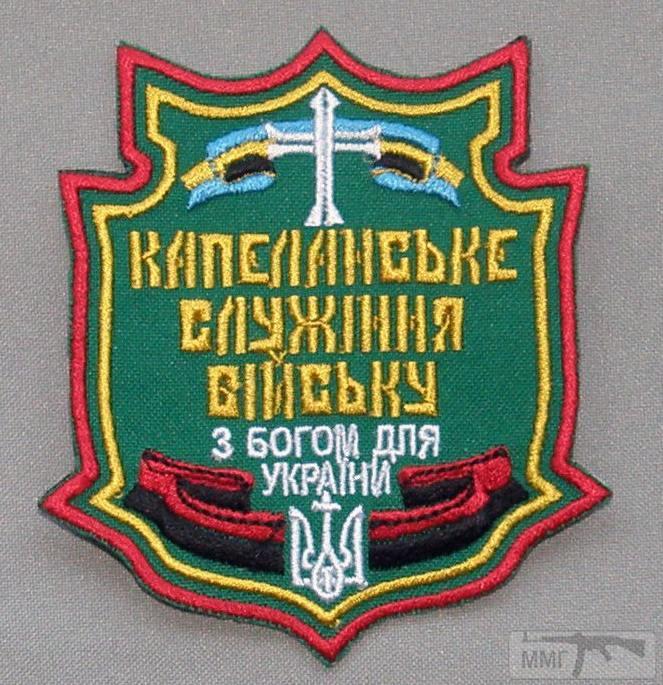 57874 - Реалії ЗС України: позитивні та негативні нюанси.