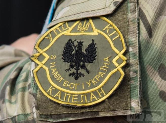 57876 - Реалії ЗС України: позитивні та негативні нюанси.