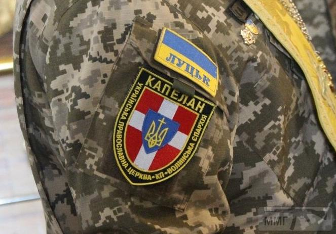 57877 - Реалії ЗС України: позитивні та негативні нюанси.
