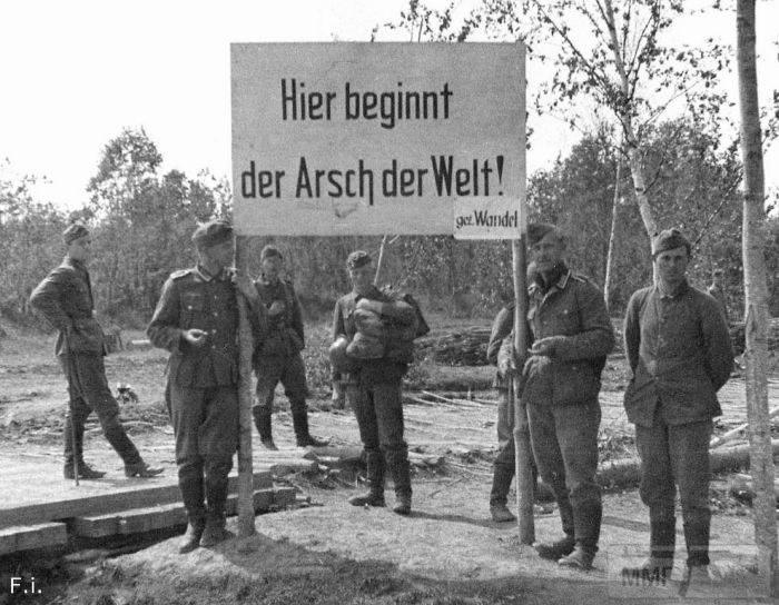 58097 - Военное фото 1941-1945 г.г. Восточный фронт.