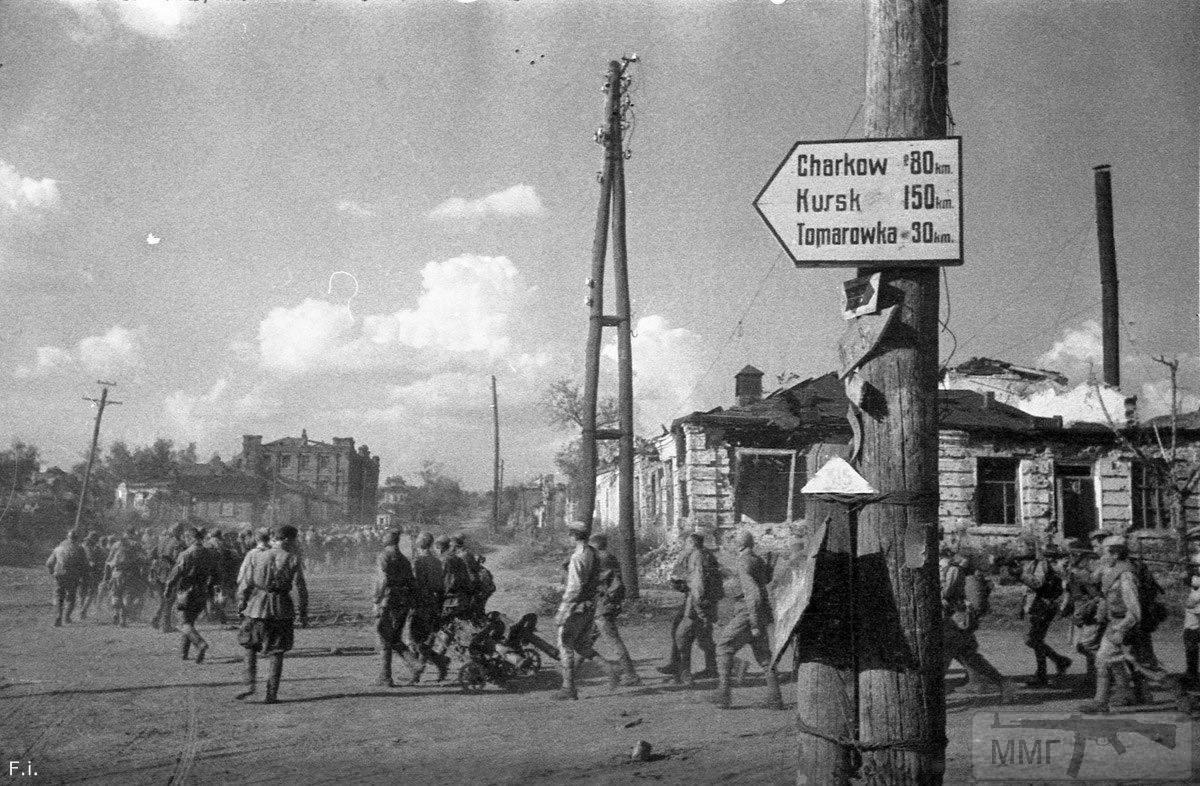 58098 - Военное фото 1941-1945 г.г. Восточный фронт.