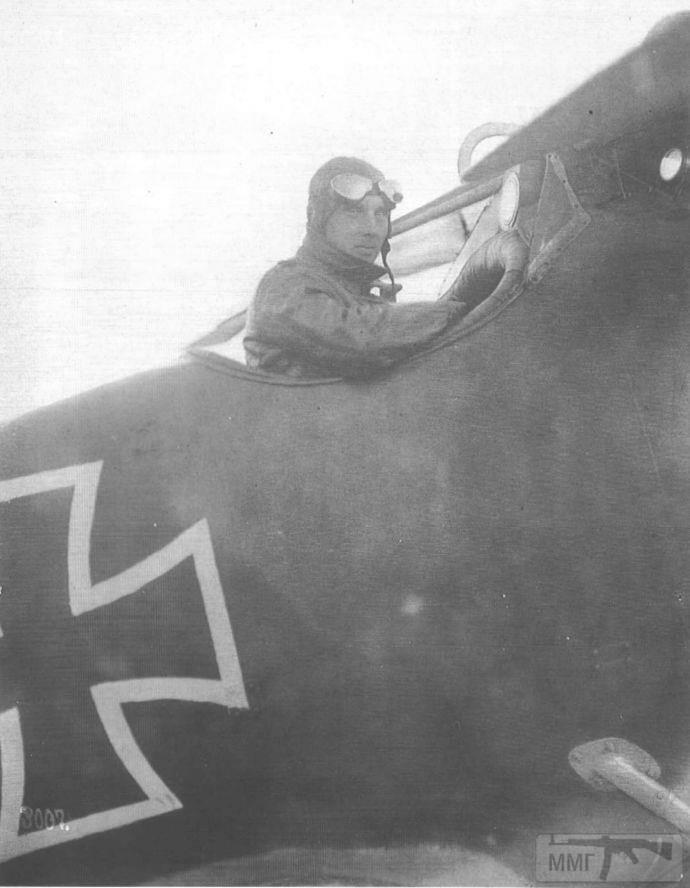58127 - Авиация и летчики Первой Мировой Войны.