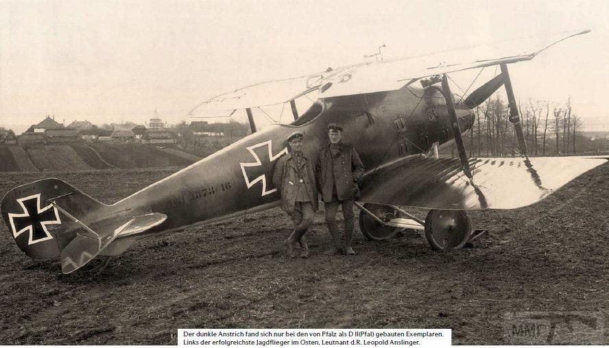 58128 - Авиация и летчики Первой Мировой Войны.