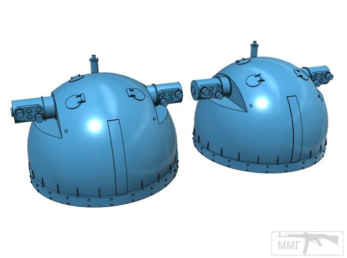 """58139 - """"Качающиеся горшки"""" систем управления огнем 105-мм установок."""