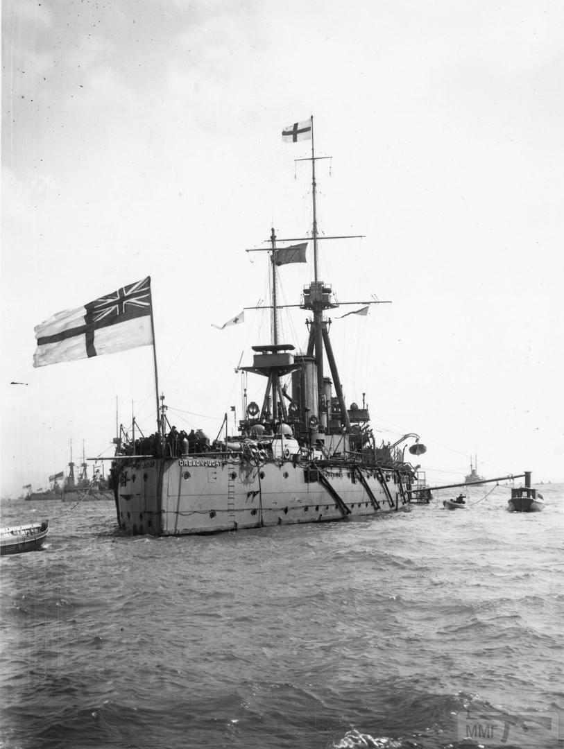 58161 - HMS Dreadnought
