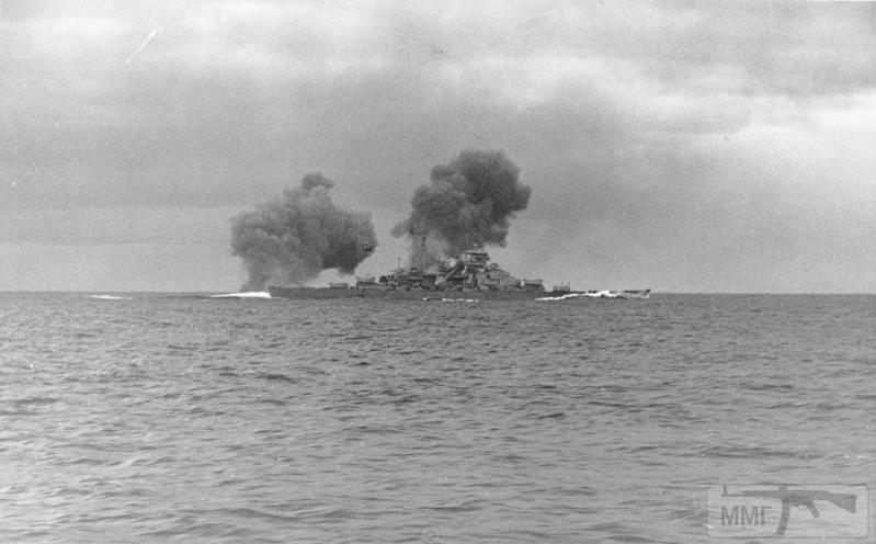58162 - Bismarck VS Royal Navy