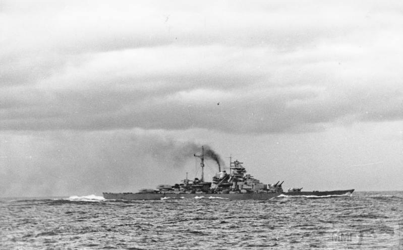 58163 - Bismarck VS Royal Navy