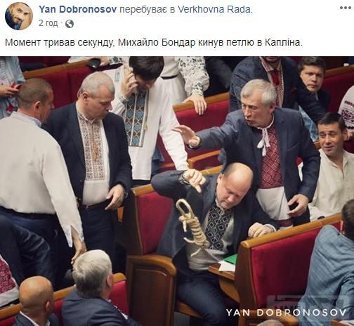 58216 - Украина - реалии!!!!!!!!