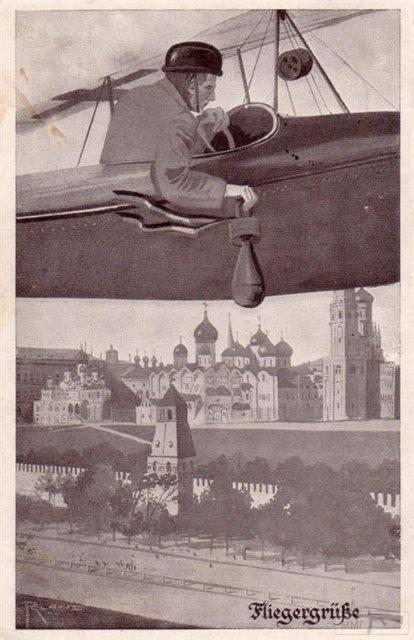58242 - Военное фото. Восточный и итальянский фронты, Азия, Дальний Восток 1914-1918г.г.