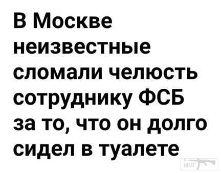 58243 - А в России чудеса!