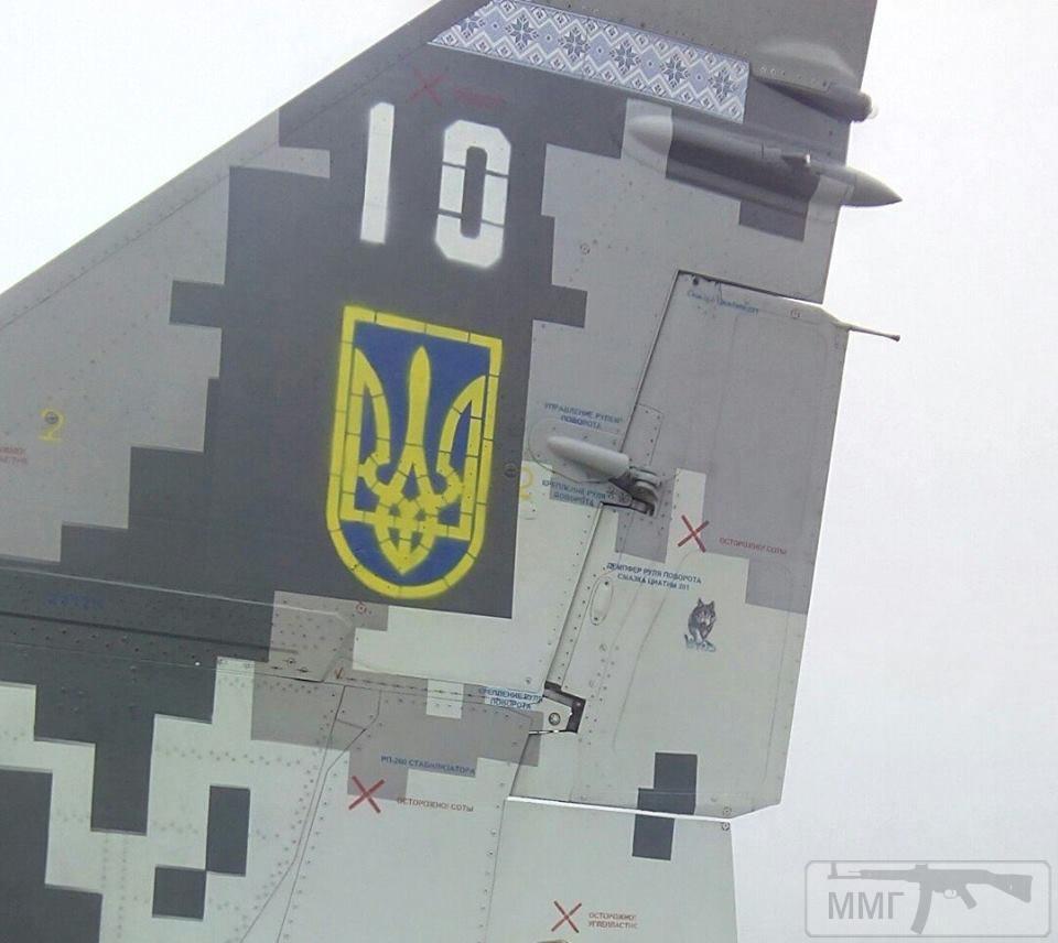 58249 - Воздушные Силы Вооруженных Сил Украины