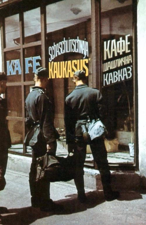 5845 - Оккупированная Украина в фотографиях