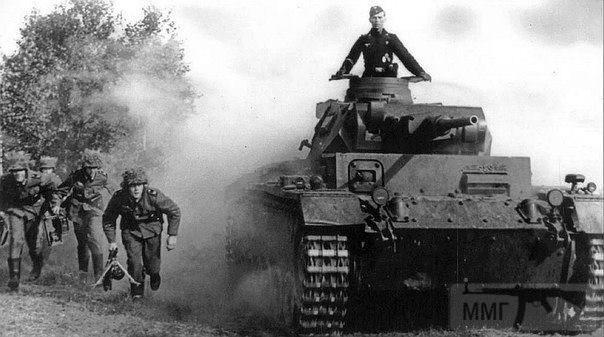 58692 - Achtung Panzer!