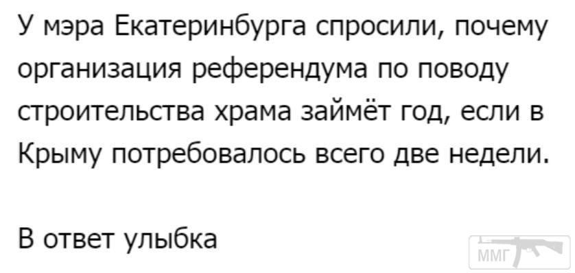 58694 - А в России чудеса!