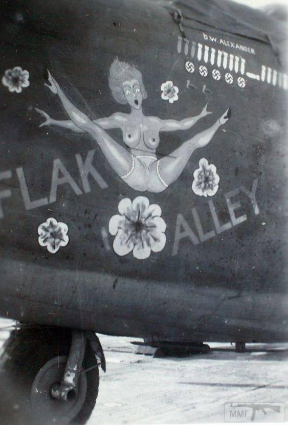 58758 - Первым делом, первым делом самолеты...