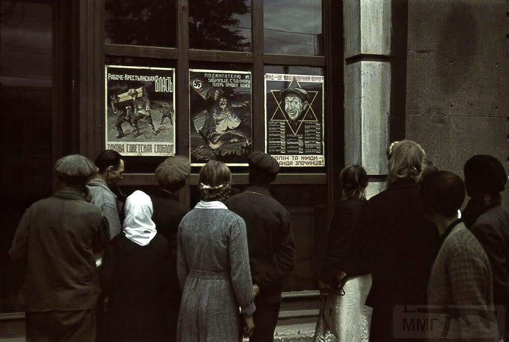 5887 - Оккупированная Украина в фотографиях