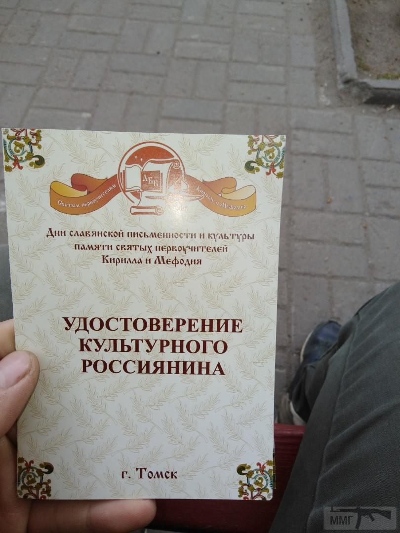 58901 - А в России чудеса!