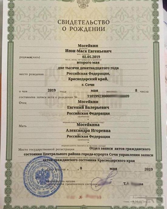 58990 - А в России чудеса!