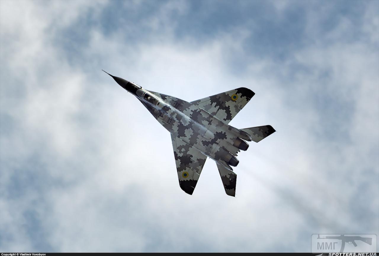 59077 - Воздушные Силы Вооруженных Сил Украины