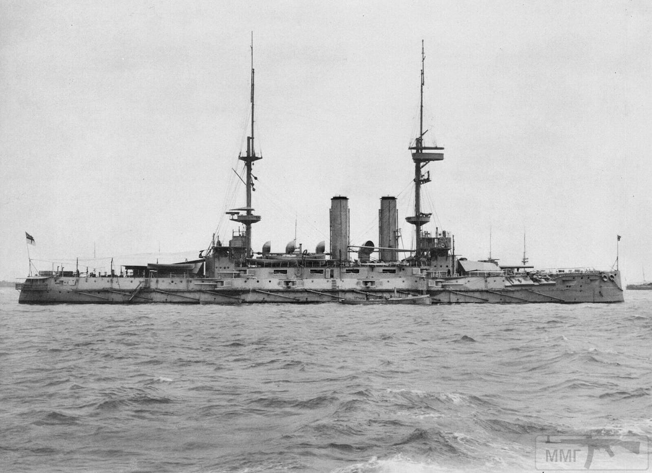 59086 - HMS Bulwark