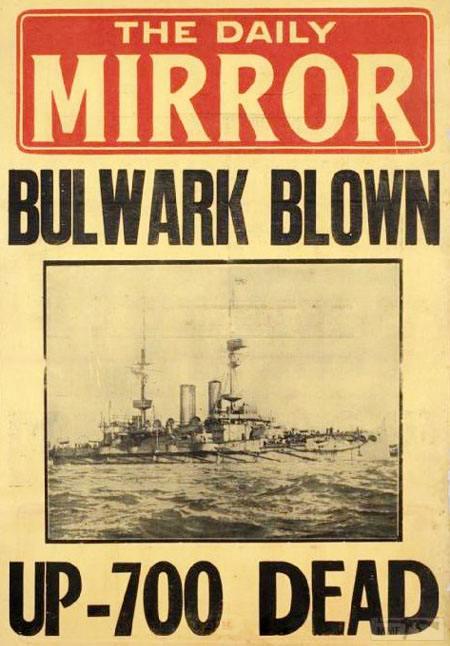 59087 - Броненосцы, дредноуты, линкоры и крейсера Британии