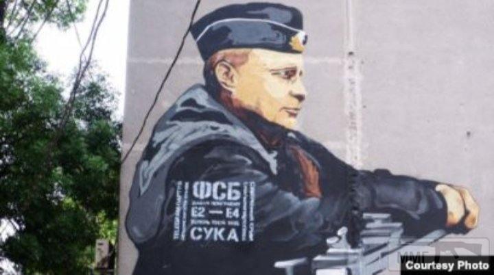 59097 - Пра Крым ))))