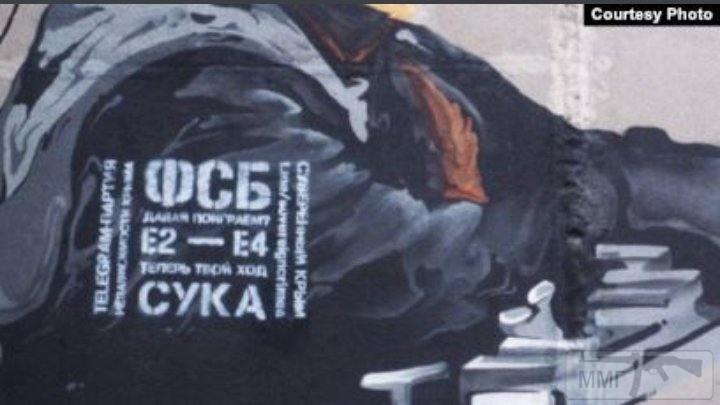 59098 - Пра Крым ))))