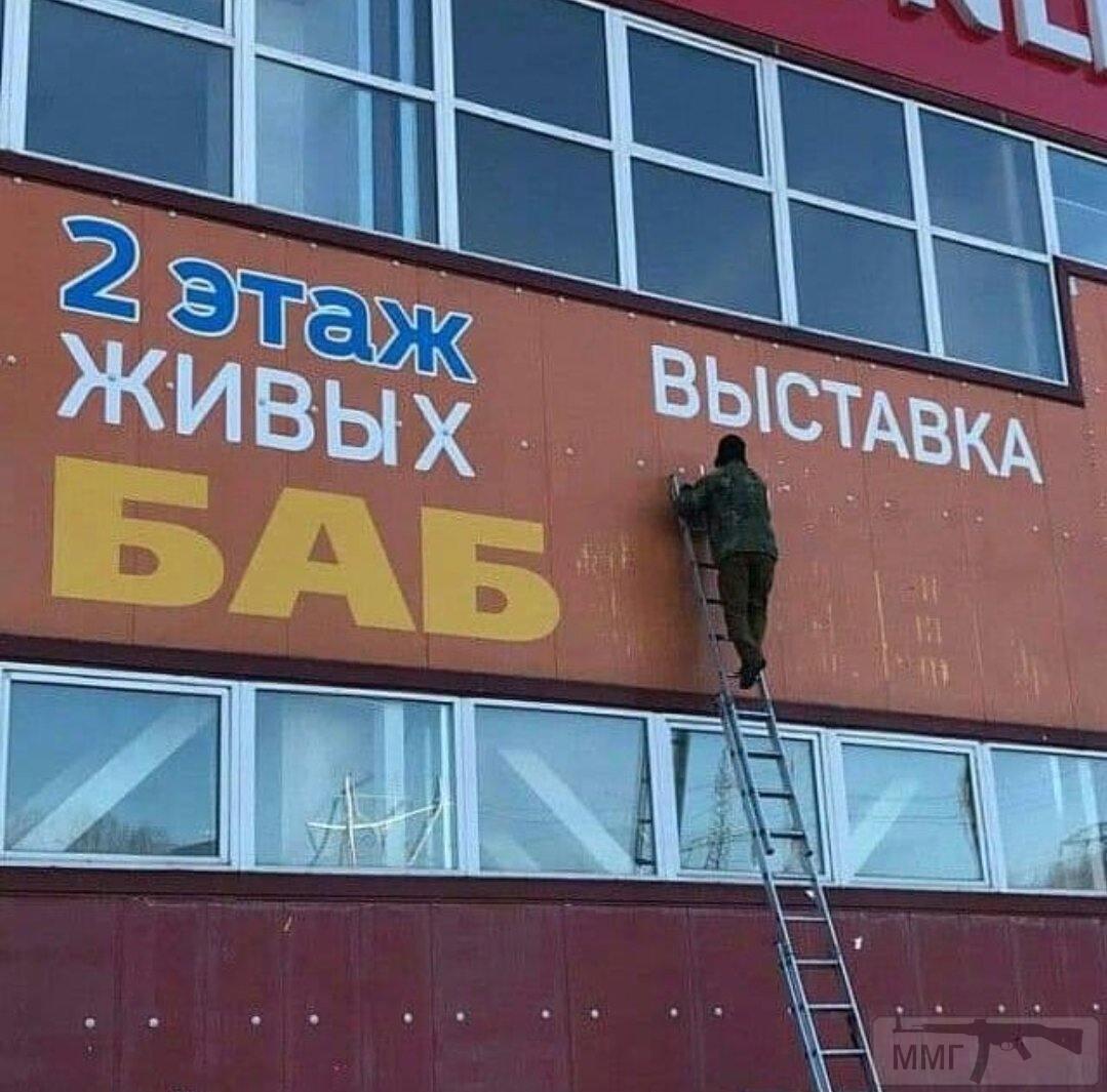 59126 - А в России чудеса!
