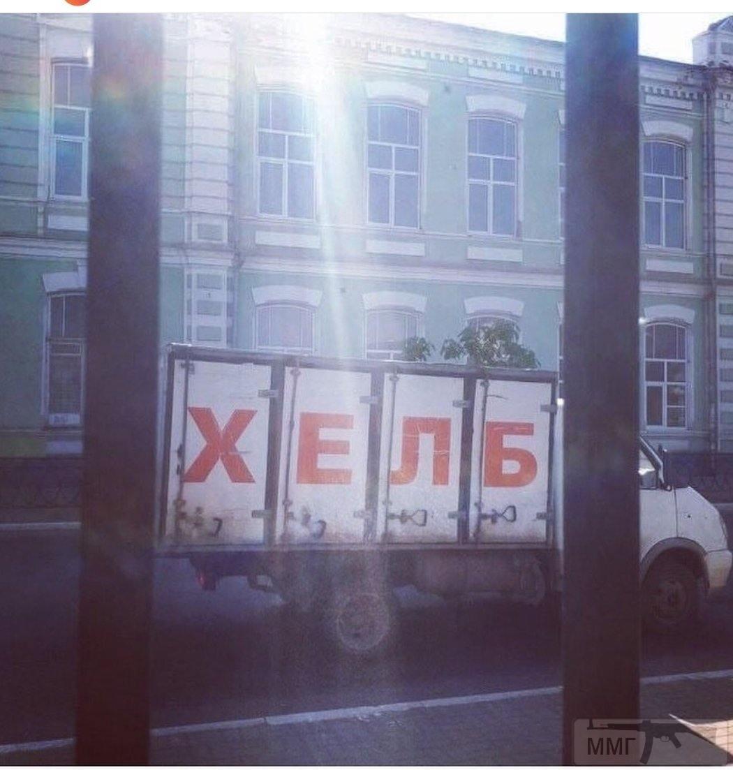 59127 - А в России чудеса!