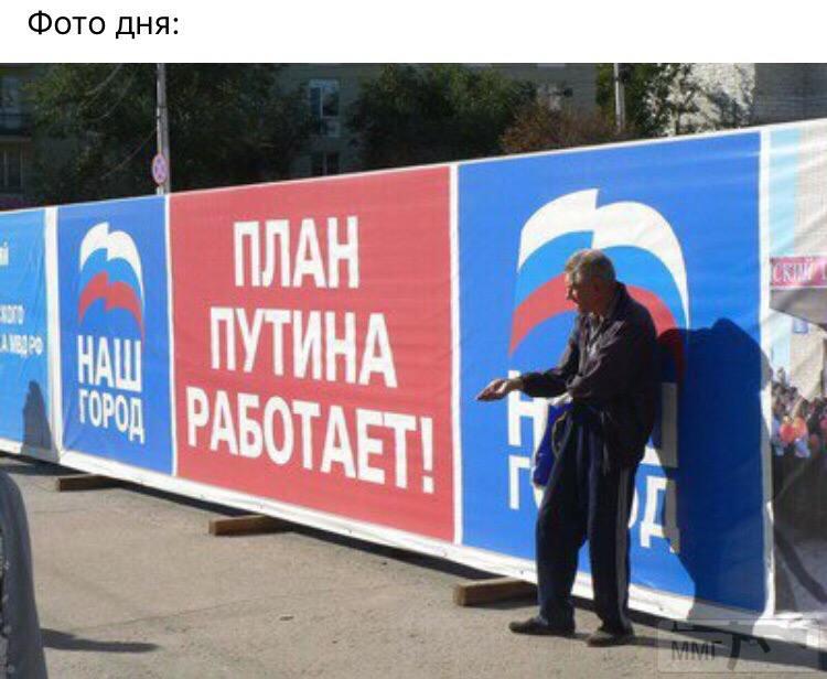 59128 - А в России чудеса!