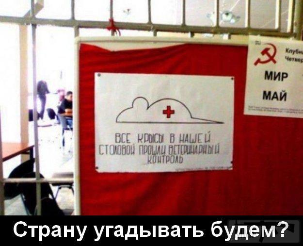 59155 - А в России чудеса!