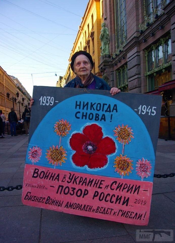 59296 - А в России чудеса!