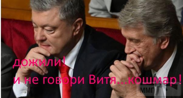 59418 - Украина - реалии!!!!!!!!