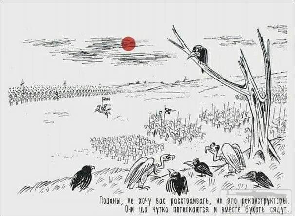 59463 - Копарські дні і будні.