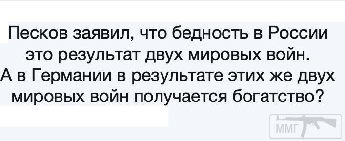 59519 - А в России чудеса!