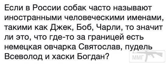 59683 - А в России чудеса!