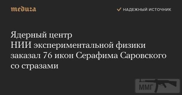 59684 - А в России чудеса!