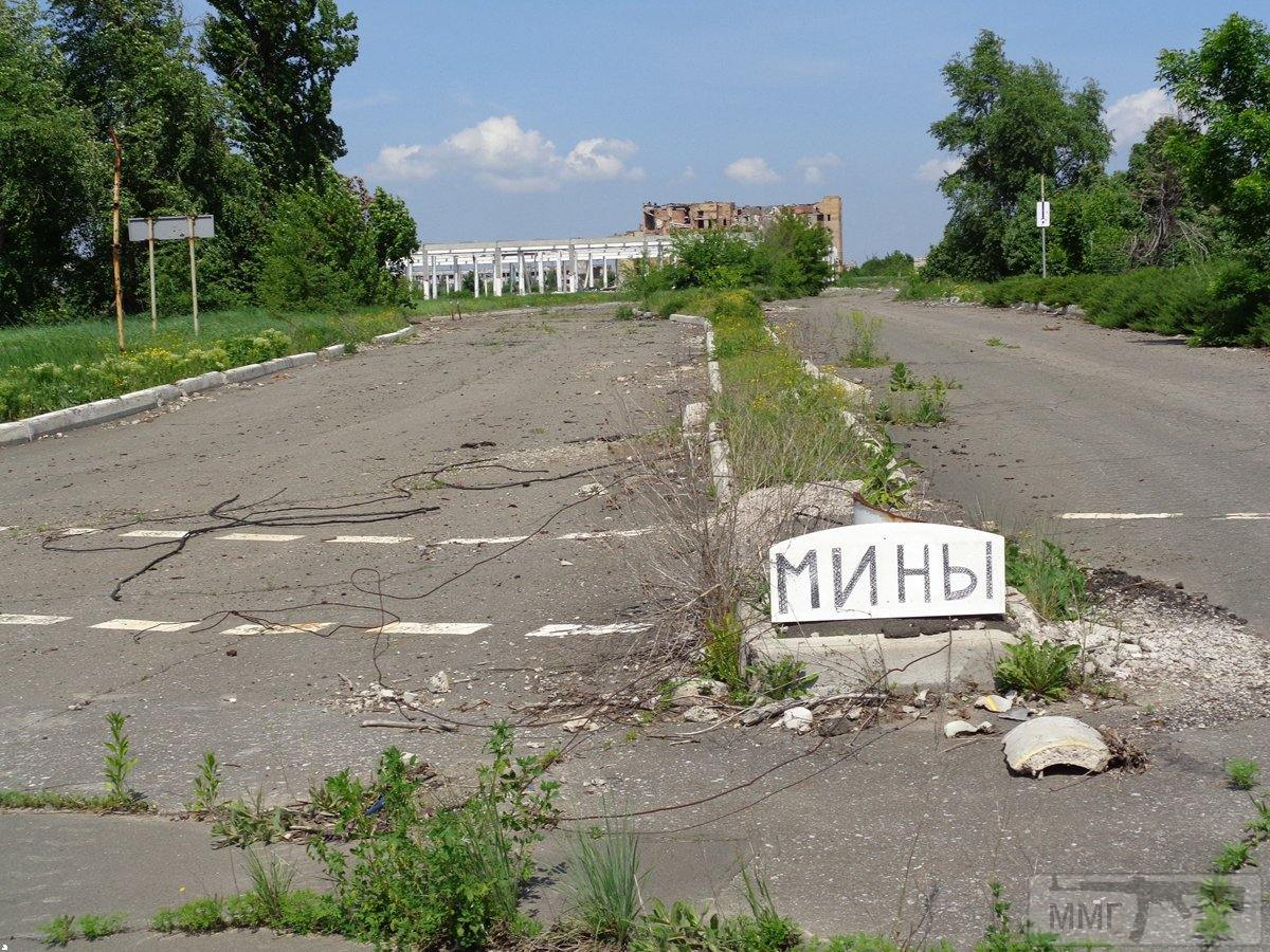 59686 - Оккупированная Украина в фотографиях (2014-...)