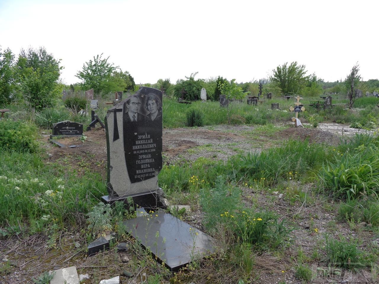 59690 - Оккупированная Украина в фотографиях (2014-...)
