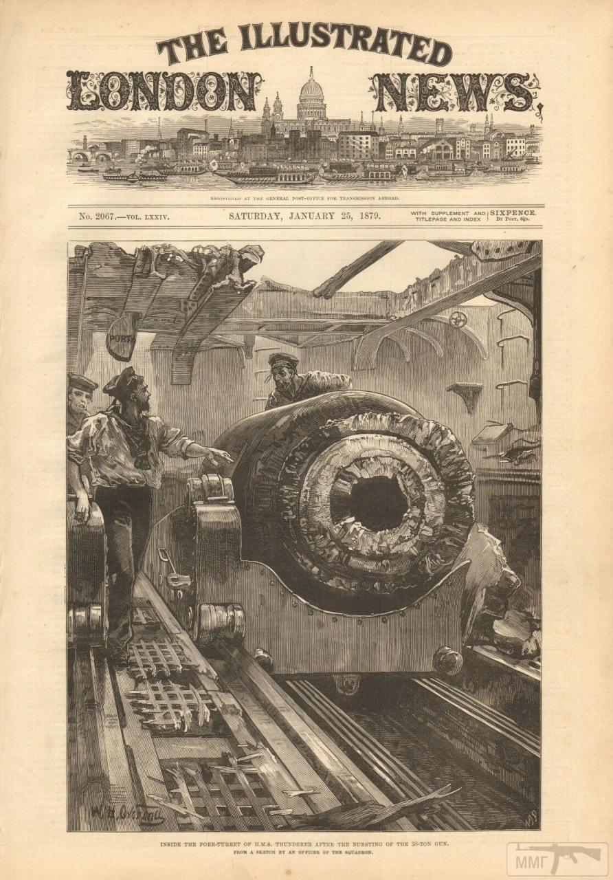 59696 - Броненосцы, дредноуты, линкоры и крейсера Британии