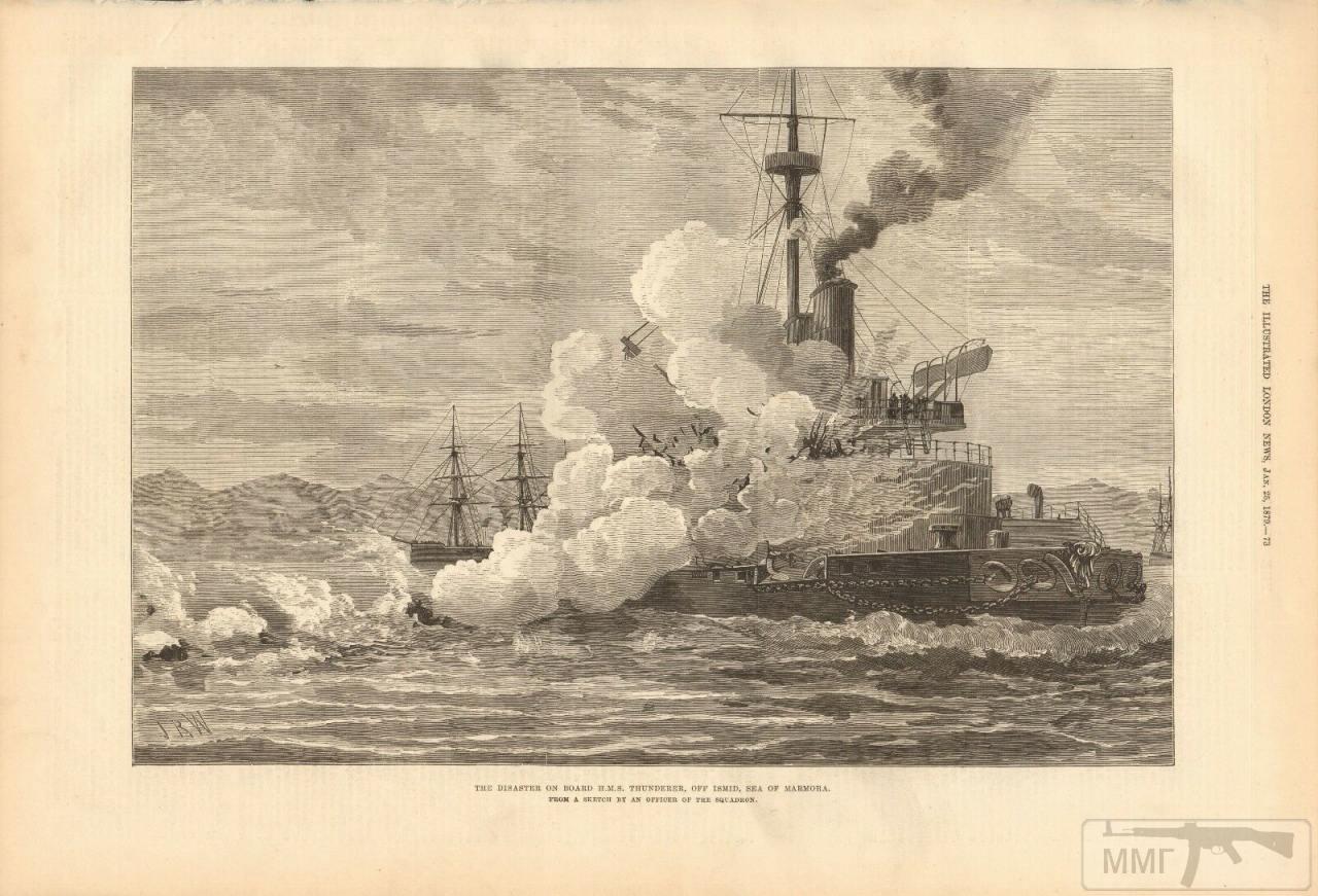 59698 - Броненосцы, дредноуты, линкоры и крейсера Британии
