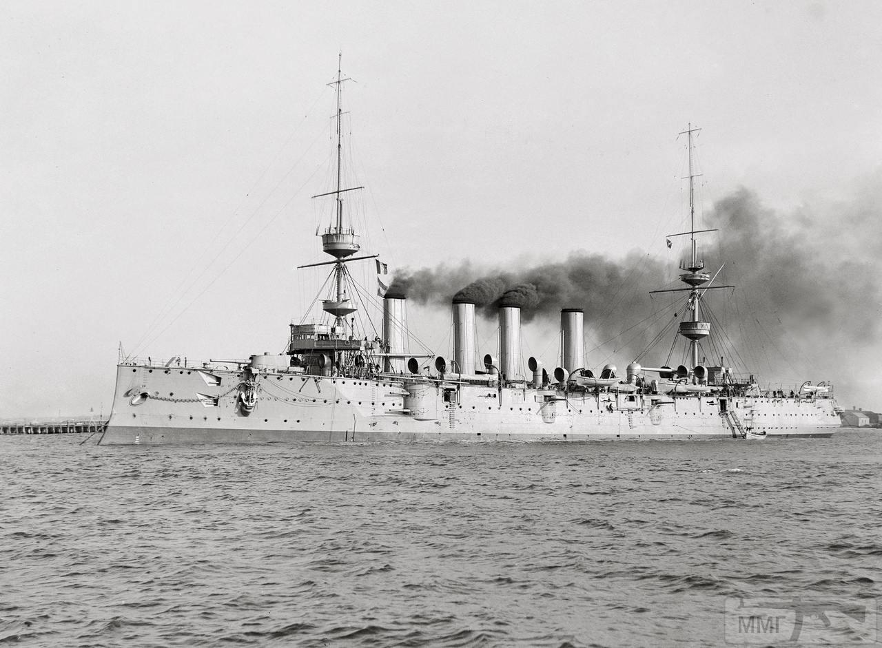 59700 - HMS Powerful