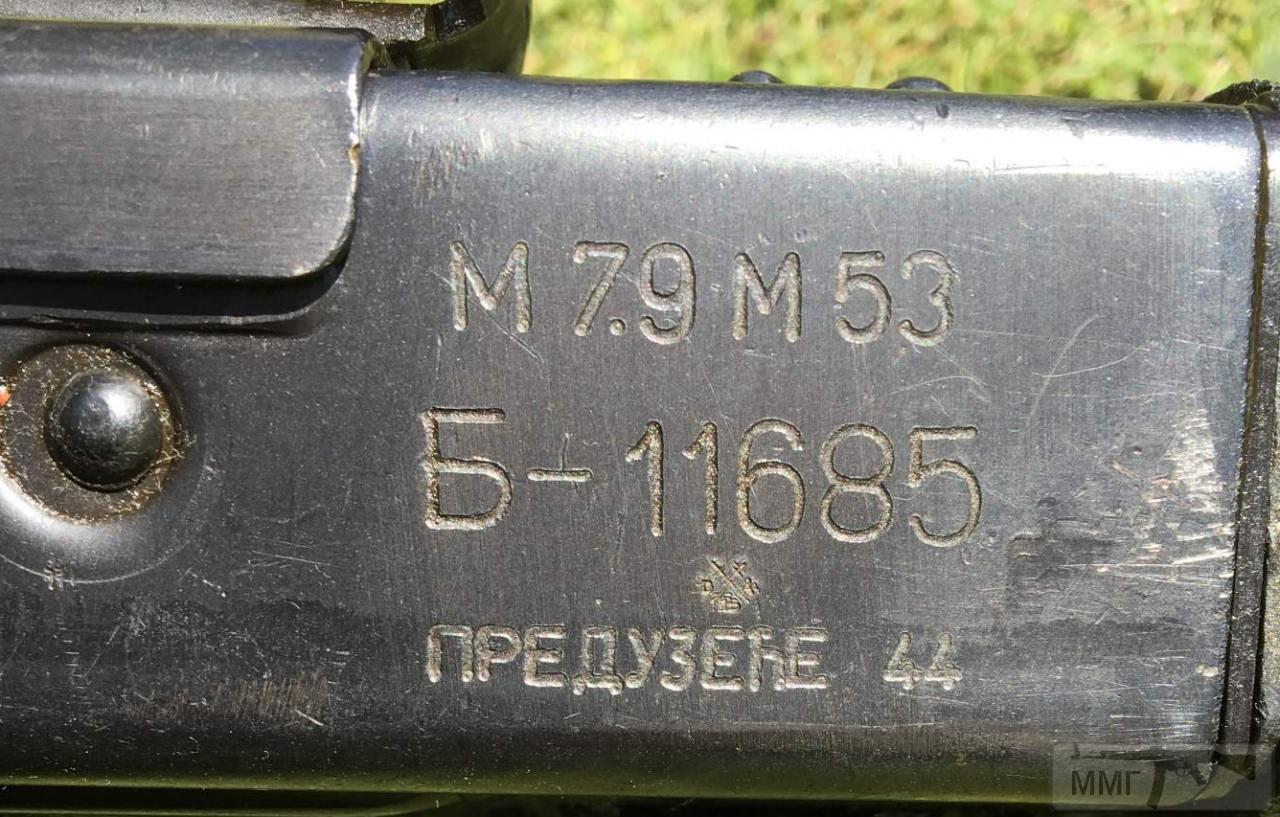 59718 - MG-42 Hitlersäge (Пила Гитлера) - история, послевоенные модификации, клейма...