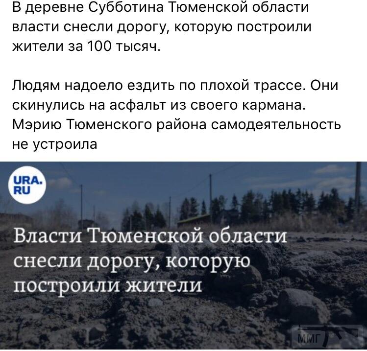 59731 - А в России чудеса!