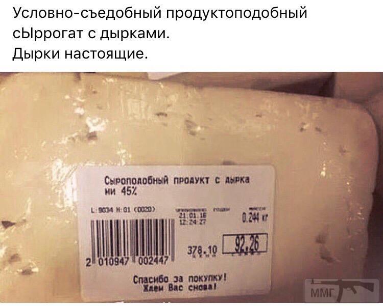 59732 - А в России чудеса!
