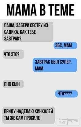 59744 - Анекдоты и другие короткие смешные тексты