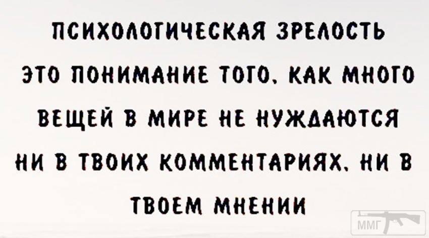 59786 - Короткие мудрые фразы