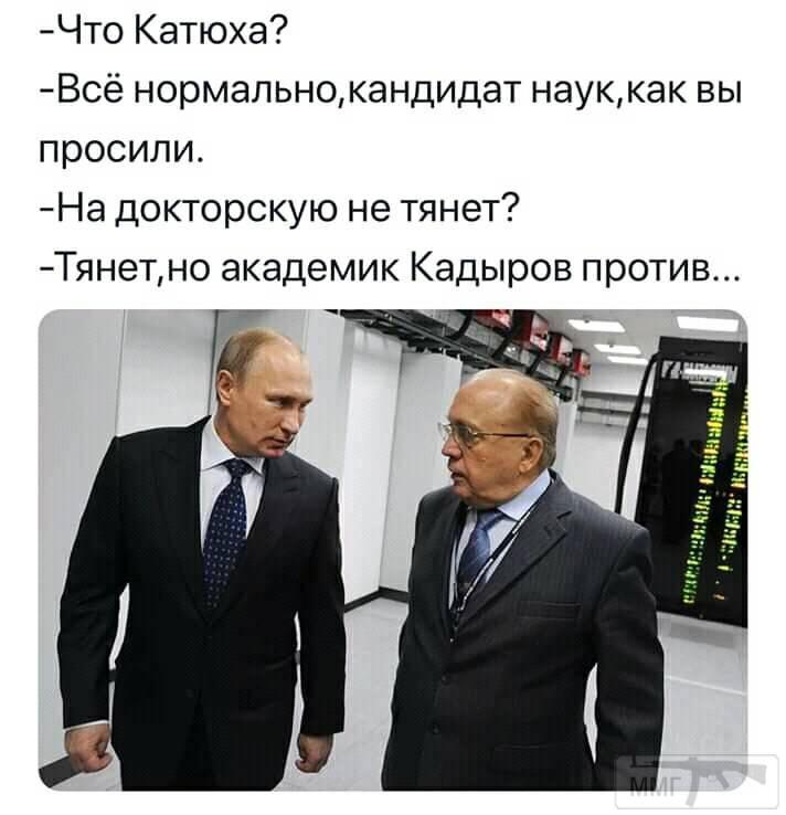 59839 - А в России чудеса!
