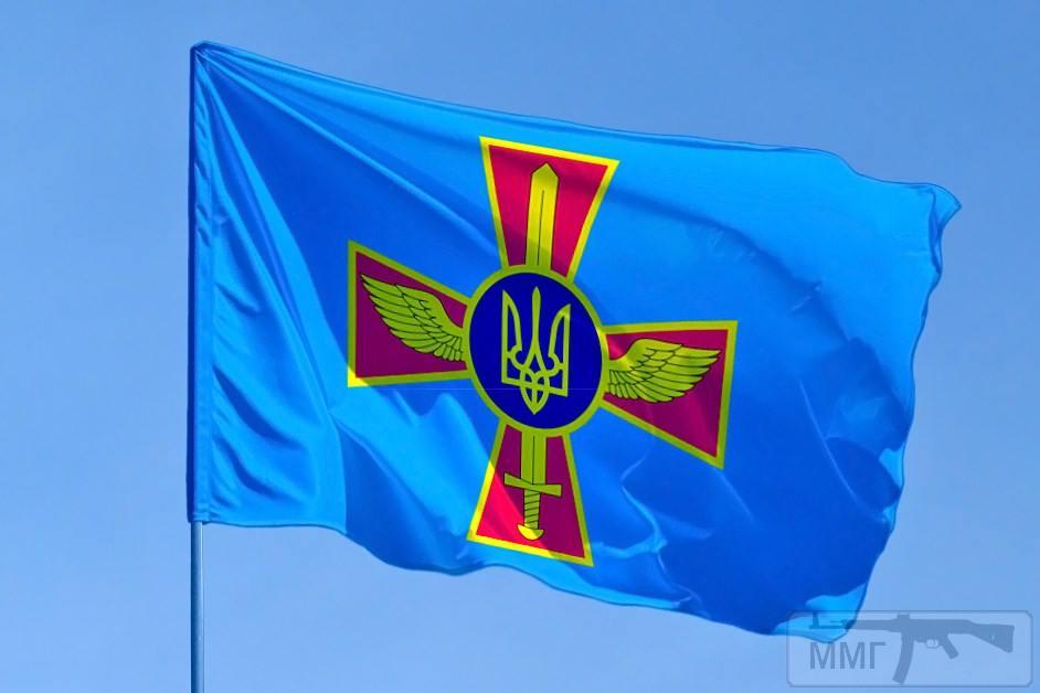 59846 - Воздушные Силы Вооруженных Сил Украины