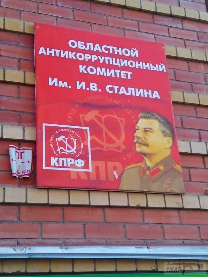 59859 - А в России чудеса!